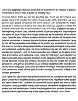 2017 Education Prayer Image